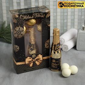 """Гель для душа Шампанское """"С Новым Годом"""", + бомбочки для ванн 3 шт"""