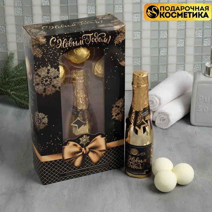 """Гель для душа Шампанское """"С Новым Годом"""", + бомбочки для ванн 3 шт - фото 495653"""
