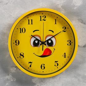 """Часы настенные, серия: Детские, """"Смайл"""" d=30 см, 1 АА, плавный ход"""