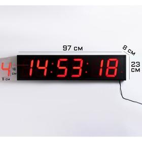 Часы настенные электронные секундомер, таймер, с пультом,от сети, 97х18х23 см. красные цифры  518267
