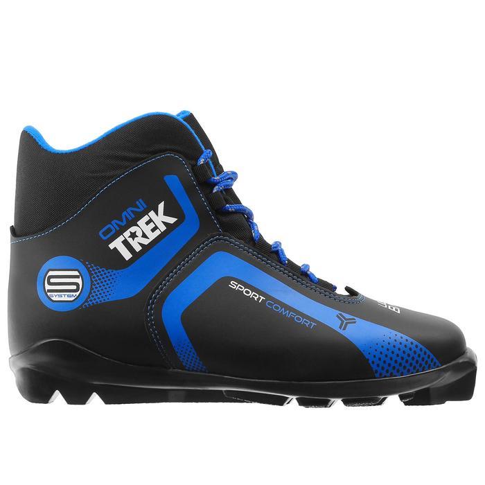 Ботинки лыжные TREK Omni SNS, цвет чёрный, лого синий, размер 36