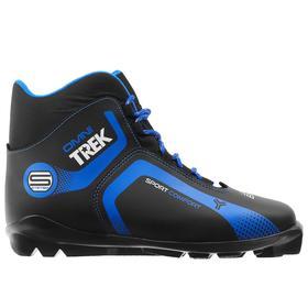 Ski boots TRACK Omni SNS, black, logo blue, size 44