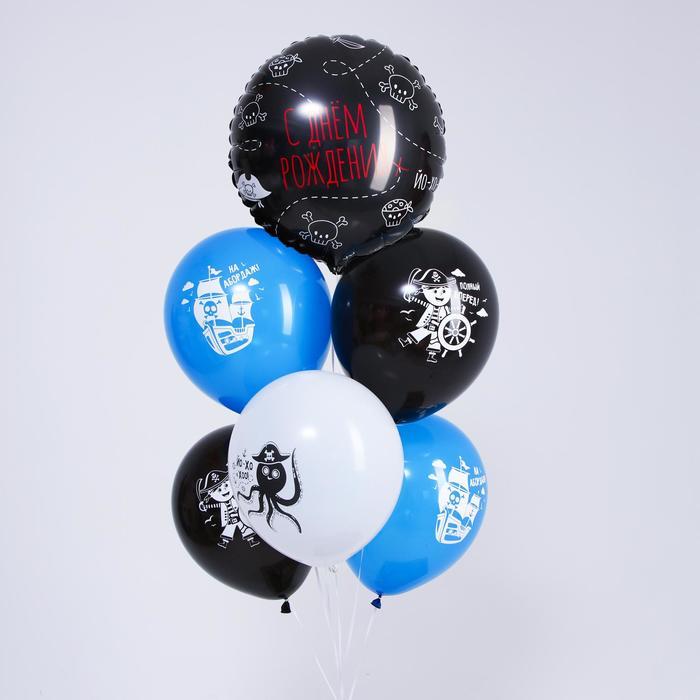 Набор шаров «С днём рождения», пиратский, фольга, латекс, набор 6 шт. - фото 282124138