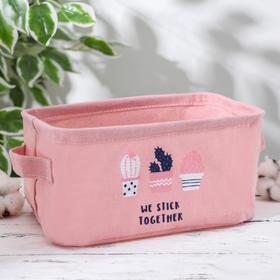 Корзина для хранения «Кактус», 23×16×12 см, цвет розовый