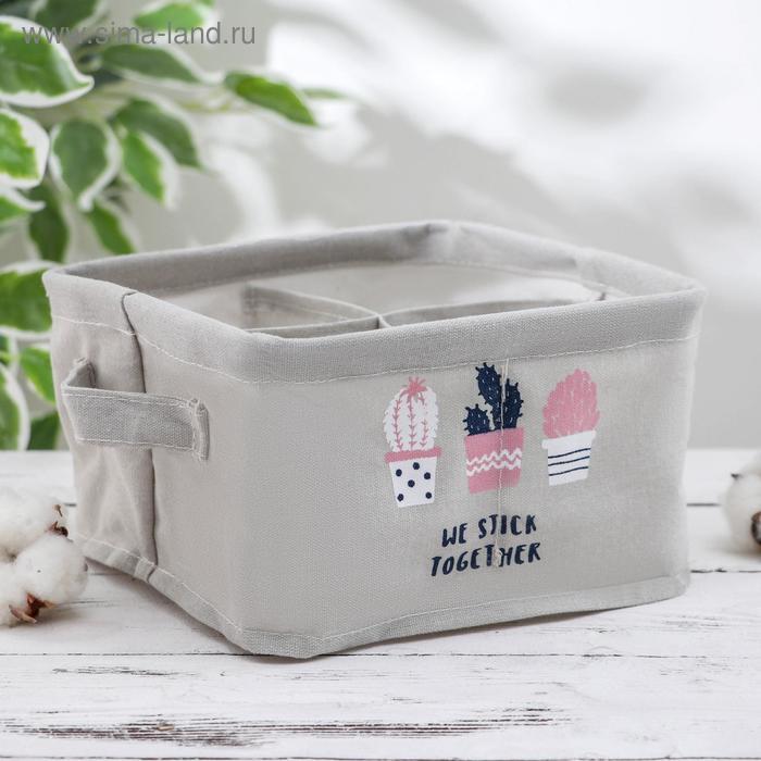 """Storage basket with handles 4 cells """"Cactus"""" 20x20x11 cm, beige color"""
