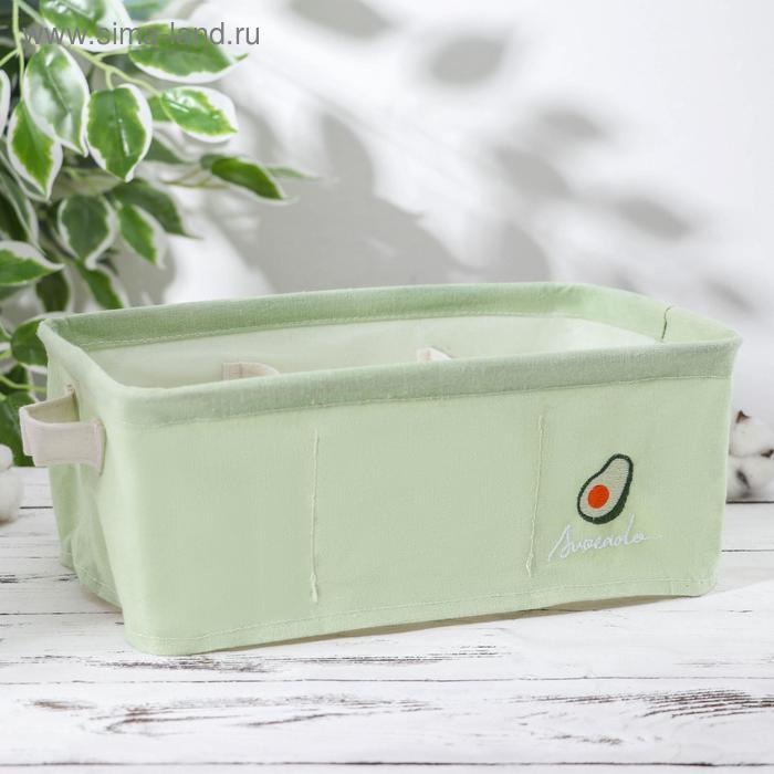 "Storage basket with handles 6 cells ""Avocado"" 30x20x12 cm, pistachio color"