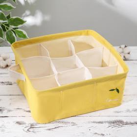 Корзина для хранения с ручками «Лимон», 28×28×12 см, 9 ячеек, цвет жёлтый - фото 4640877