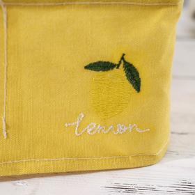 Корзина для хранения с ручками «Лимон», 28×28×12 см, 9 ячеек, цвет жёлтый - фото 4640878