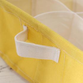 Корзина для хранения с ручками «Лимон», 28×28×12 см, 9 ячеек, цвет жёлтый - фото 4640879