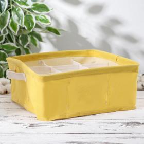 Корзина для хранения с ручками «Лимон», 28×28×12 см, 9 ячеек, цвет жёлтый - фото 4640880