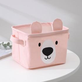 Корзинка для храненения с ручками «Мишка», 20×16×14 см, цвет розовый