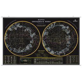 Карта. Звёздное небо с рис. зодиакальных созвездий лам. на рейках в прозр. пласт. тубусе