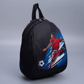 Soccer backpack, 20*13*26, zippered otd, black