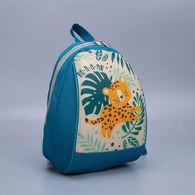 Leopard backpack, tropics, 20*13*26, zippered otd, green
