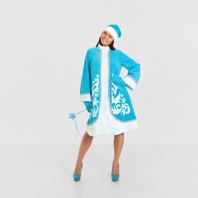 Карнавальный костюм «Снегурочка с узором», шуба расклешенная, шапка, варежки, р. 50