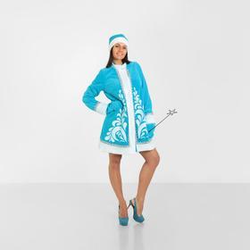 Карнавальный костюм «Снегурочка с узором», шапка, шуба, варежки, р. 48