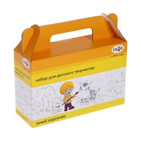 Set for children's creativity Young artist, 7 items, in a gift box