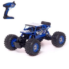 "Amphibious jeep radio-controlled ""Crawler"", all-wheel drive 4WD, 1: 12, battery operated"