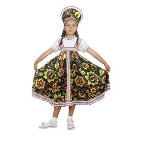 Костюм русский народный «Хохлома чёрная», платье, кокошник, бомбоны на шнурке, р. 30, рост 110-116 см