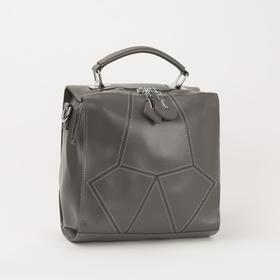 Women's bag 8678, otd with zipper, n / a pocket, grey