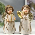 """Polystone souvenir """"angel in a beige dress with a heart/gift"""" mix 12x5,5x6, 2 cm"""