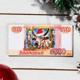 """Wooden magnet 5000 rubles """" Symbol 2021. Health"""", with holography, 11.8×5.7 cm"""