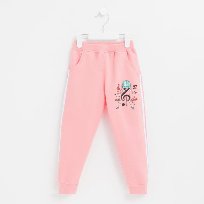 Брюки для девочки, цвет розовый, рост 104 см - фото 76527555