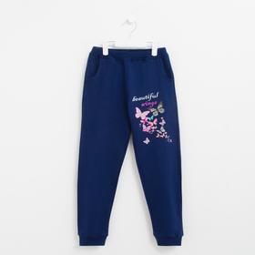 Брюки для девочки, цвет синий, рост 116 см