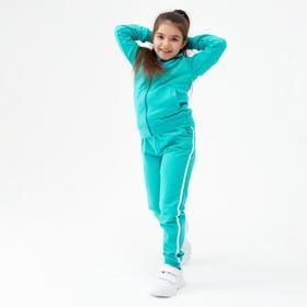 Костюм для девочки, цвет бирюзовый, рост 122 см