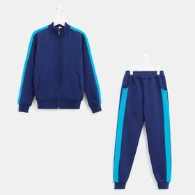 Костюм для мальчика, цвет синий, рост 122 см