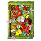 """Набор для создания картины """"Взлетающие бабочки"""""""