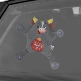 Автоигрушка на присосках «Вперёд в Новый год!», бычок