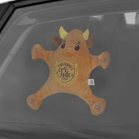 Автоигрушка на присосках «Счастливого года», бычок