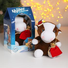 Мягкая игрушка «Бычок с подарками» в Донецке