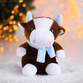 Мягкая игрушка «Милый бычок»