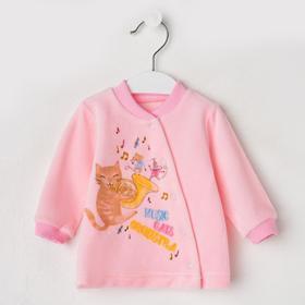 Кофточка «Кошачий оркестр», цвет розовый, рост 68 см