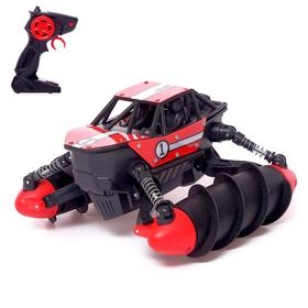 """The car is radio-controlled """"Amphibian"""", powered by a battery"""