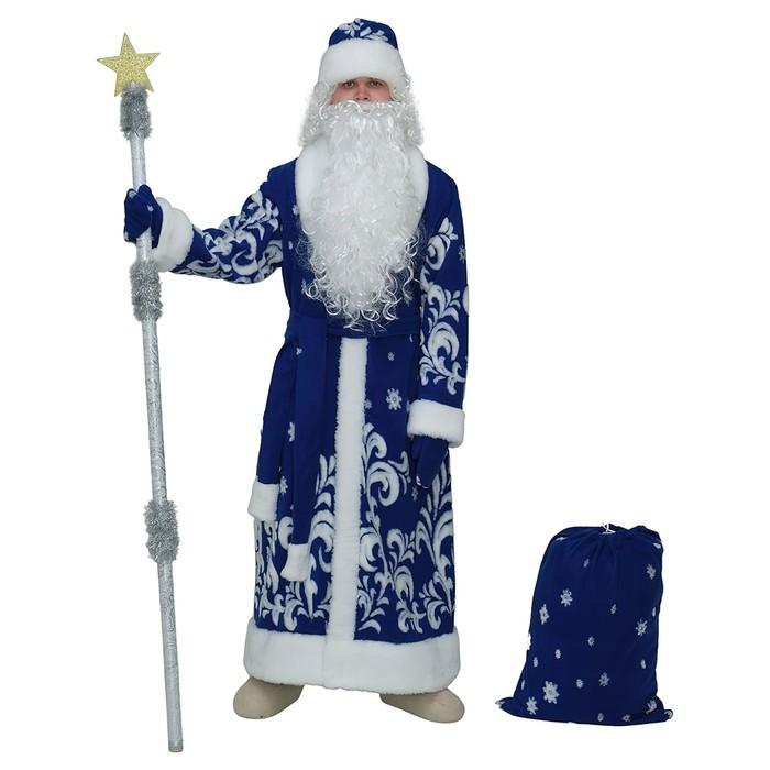 Карнавальный костюм «Дед Мороз в синем», р. 56-58 - фото 107053864