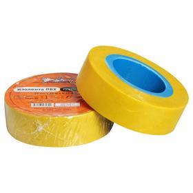 Изолента ПВХ, желтая, 19 ммх10 м Ош