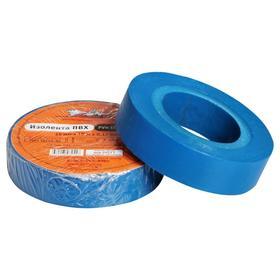 Изолента ПВХ, синяя, 15 ммх10 м Ош