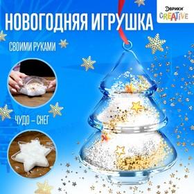 Набор для опытов «Новогодняя игрушка своими руками», ёлочка