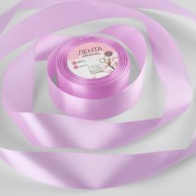 Satin ribbon, 40 mm × 23 ± 1 m, lilac color # 76