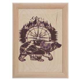 "Eco painting in Scandinavian style ""Bear pole"" 21x30x3 cm"
