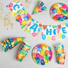 "Set of paper tableware ""Happy birthday"" (6 plates, 6 glasses, 6 caps, 1 garland), without box"