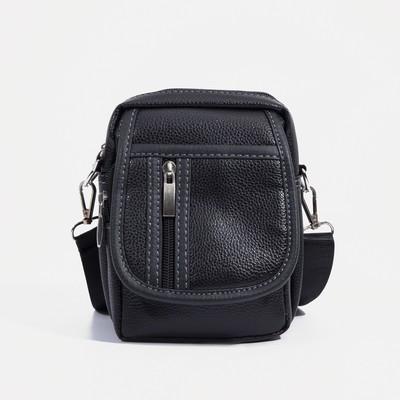 Bag husband 132, 13*2*16, zippered otd, 2 n / a pockets, black