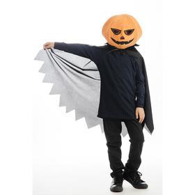 Карнавальный костюм «Тыква», головной убор, плащ, рост 122-128 см