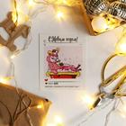"Mini postcard "" Happy New Year!""llama, 8.8 x 10.7 cm"