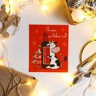"Postcard-mini "" Cow "" 8.8 x 10.7 cm"