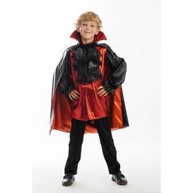 Карнавальный костюм «Вампир», жакет, брюки, накидка, р. 28, рост 110 см
