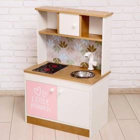 Набор игровой мебели «Детская кухня», цвет корпуса бело-бежевый, цвет фасада бело-розовый, фартук цветы